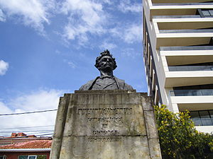 Juan Montalvo - Bust of Juan Montalvo in Bogotá