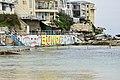 Bondi Beach, Sydney (Ank Kumar ) 06.jpg
