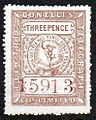 Bonelli's Electric Telegraph Co Ltd 3d c. 1862.JPG