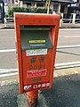 Brievenbus op straat in Kitanodai 4-chōme in Hachiōji, -8 juli 2017.jpg