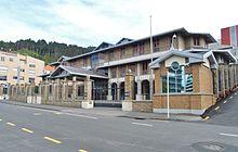 Cook Islands High Commission Wellington