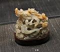 British Museum Chinese jade Coiled dragon 11022019 1652.jpg