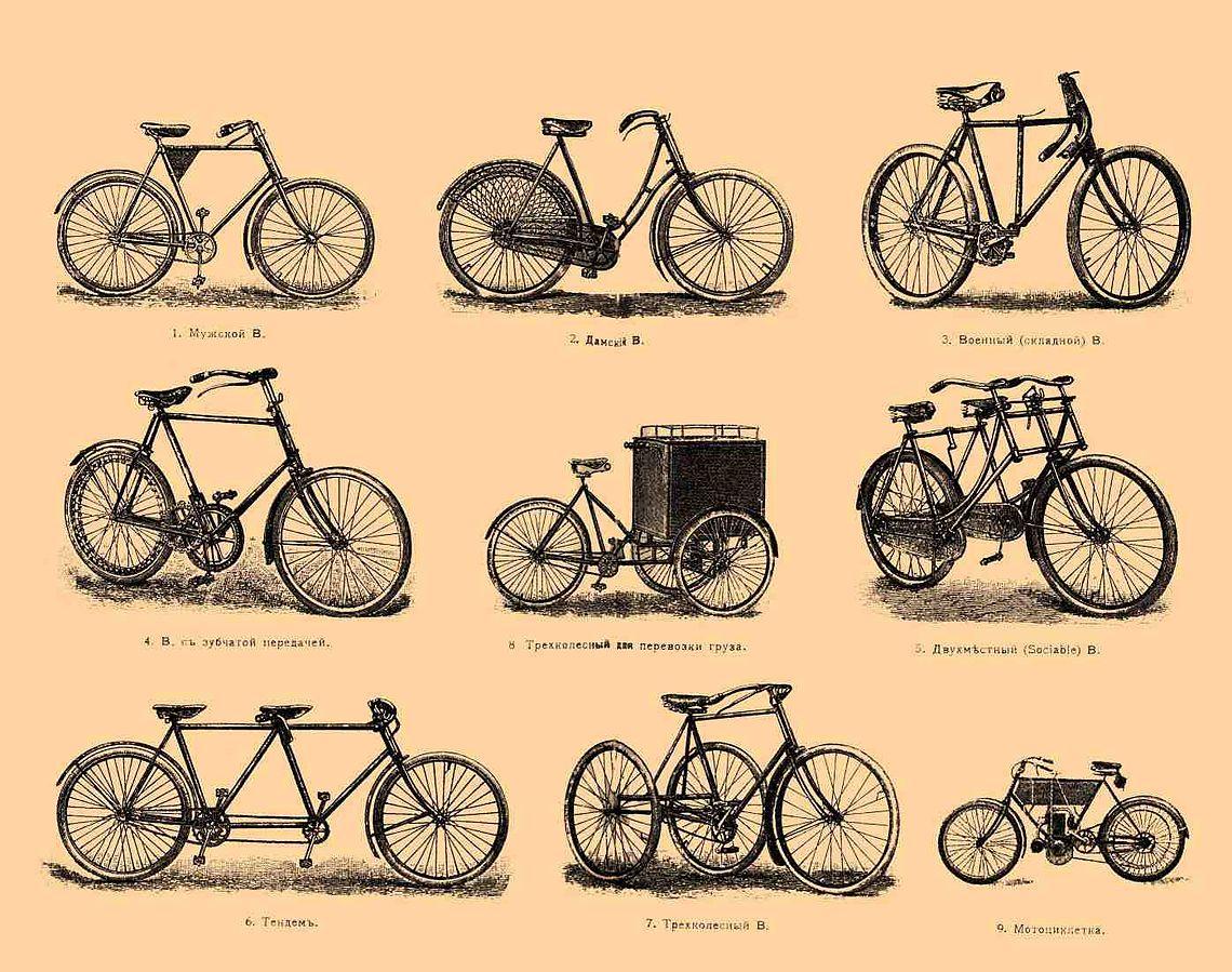 Как собрать трёхколёсный велосипед схема