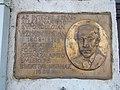 Bronze relief-plaque of István Vezekényi by István Máté in 1988 at Bugát Pál Hospital. - Gyöngyös.JPG
