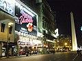 Buenos Aires - Avenida Corrientes - Teatro El Nacional.jpg