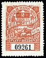 Buenos Aires 1896 Guia revenue Forbin 92.jpg
