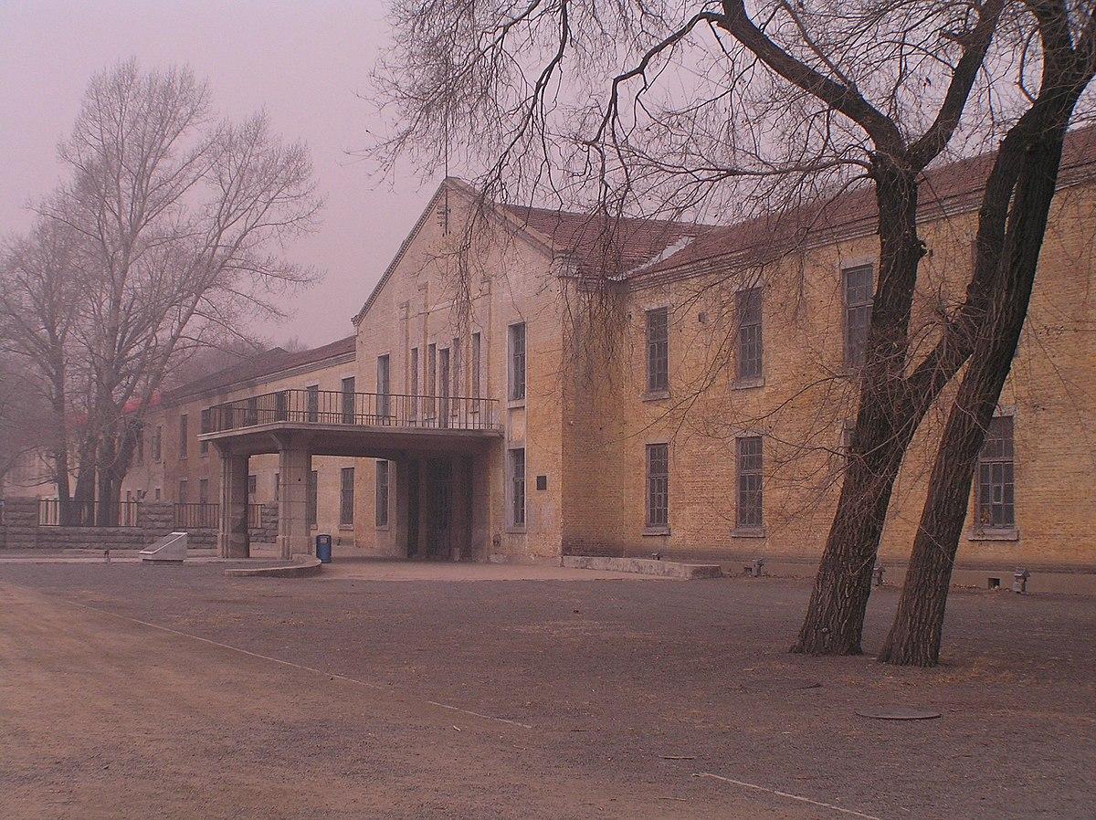 Building on the site of the Harbin bioweapon facility of Unit 731 関東軍防疫給水部本部731部隊(石井部隊)日軍第731部隊旧址 PB121201.JPG