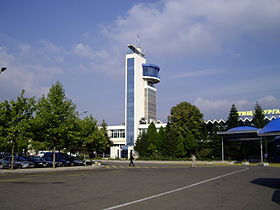Burgas airport.jpg