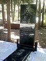 Burial of Najafgulu Rafiyev at Alley of Honor (Azerbaijan).jpg