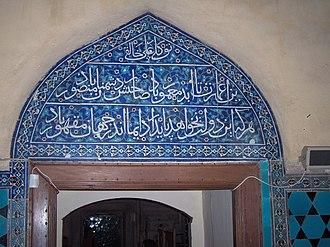 Green Mosque (Bursa) - Calligraphic inscriptions over a door