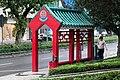 Bus stop in Macau (6993759717).jpg