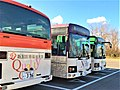 Buses of Niigata University of Health and Welfare.jpg