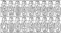 C+B-Egypt-Fig15-KarnakPlaceListCartouches.PNG