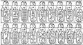 C+B-Egypt-Fig15-KarnakPlaceListCartouches.PNG