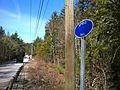 CFPANipmuckTrailsignonBigelowHollowRoadAKACTRoute197nearBigelowHollowStatePark.jpg