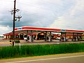 CITGO® Station A^W® ^ Godfather's Pizza® - panoramio.jpg