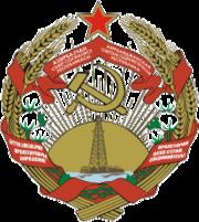 http://upload.wikimedia.org/wikipedia/commons/thumb/c/ca/COA_Azerbaijan_SSR.png/180px-COA_Azerbaijan_SSR.png