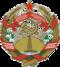 COA Azerbaijan SSR.png