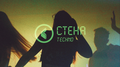 CTEHA TECHNO 1.png