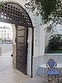 Café Grande mosquée de Paris 3.jpg
