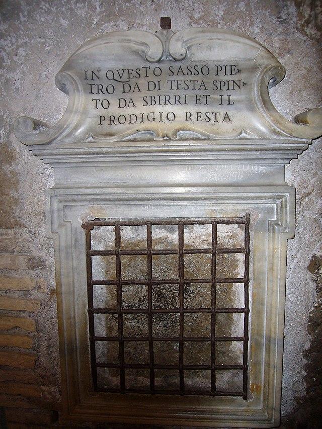 Campitelli - Mamertinum la craniata di Pietro 1040077.JPG