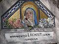 Capuchin cemetery. Listed ID 17350. Lachnit family tomb. Mosaic. - Máriabesnyő, Gödöllő, Hungary.JPG