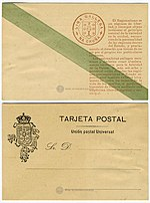 Cartom postal da Liga Gallega na Cruña (2).jpg