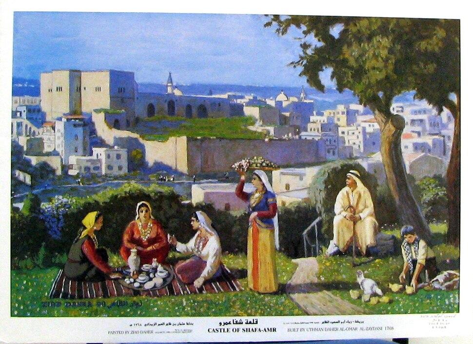 Castle of Shefa-Amr