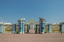 Catherine Palace in Tsarskoe Selo, Golden Gates.jpg