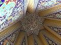 Ceiling of Baba Taher Mausoleum - Hamadan - Western Iran (7423606234).jpg