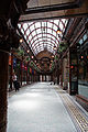 Central Arcade, Newcastle upon Tyne, 10 August 2007.jpg