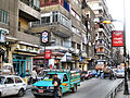 Central Cairo (2347835870).jpg