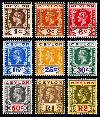 Key type stamp - These mint British stamps for use in Ceylon exemplify the key plate approach.