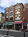 Chai Street, High Street, Cardiff.jpg