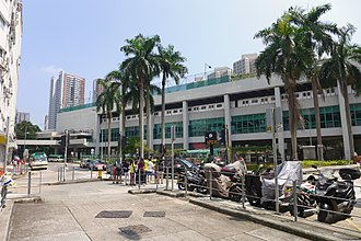 Chai Wan station - Exterior of the station
