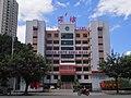 Chaozhou City Fire Brigade.jpg