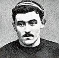Charles Vareilles en 1907.jpg