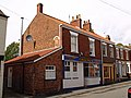 Cheung's Fish and Chips, Barrow Upon Humber - geograph.org.uk - 1471862.jpg