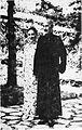 Chiang Kai-shek and Soong May-ling.jpg