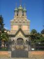 Chiesa russa ortodossa 5.jpg