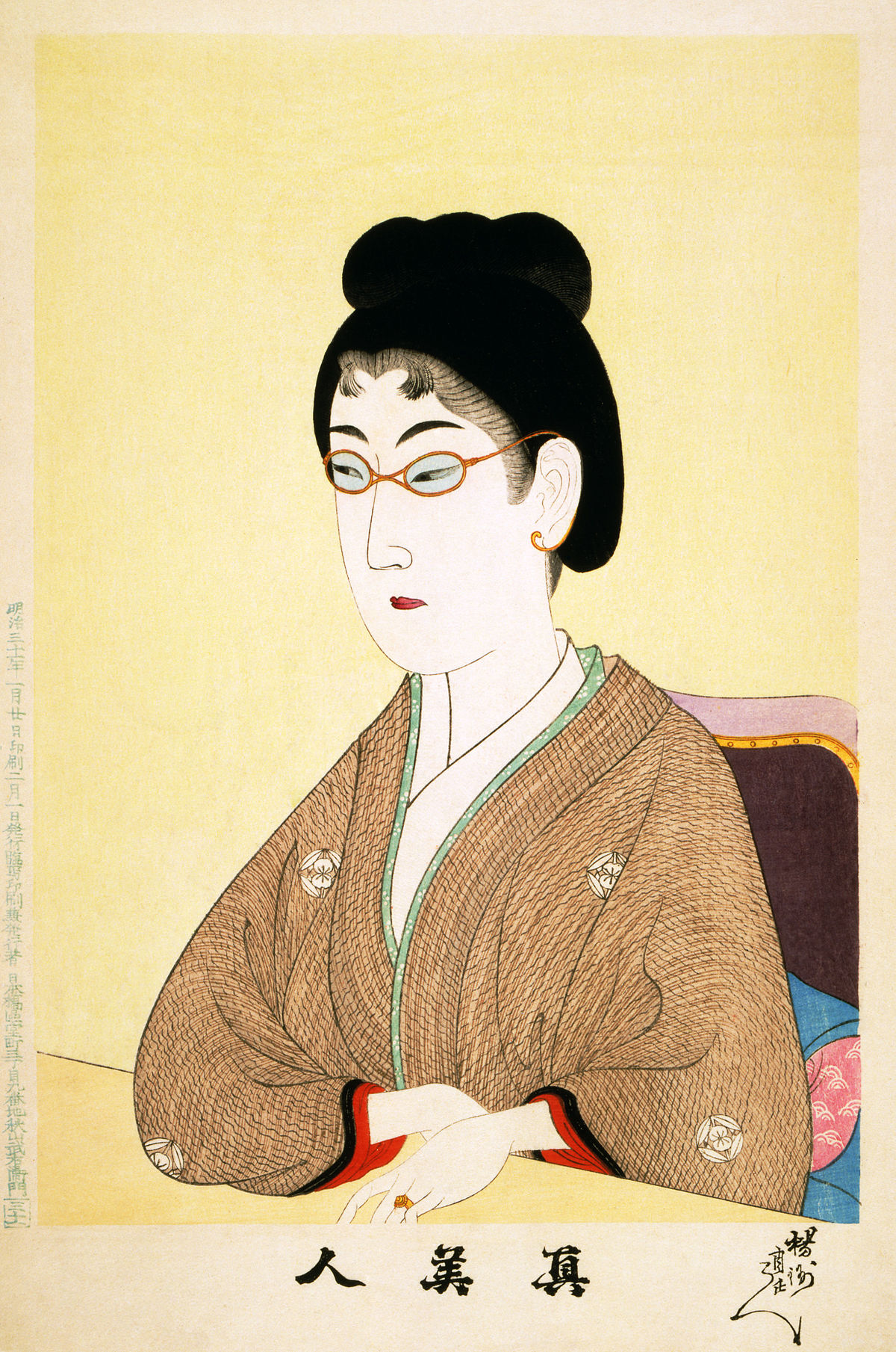 Chikanobu, Japanese woman wearing wire spectacles, 1897.jpg