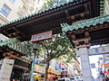 Chinatown, San Francisco, California (2013) - 42.JPG