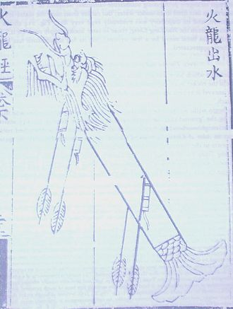 Huolongjing - A 'fire dragon rising out of the water' (huo long chu shui) multistage rocket from the Huolongjing, it may be regarded as an ancestor to the modern exocet.