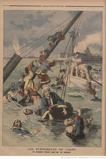 Depiction of the sinking of the Kow-shing and the rescue of some of its crew by the French gunboat Le Lion, from the French periodical Le Petit Journal (1894) Chinese vessel sinking SinoJap War.jpg