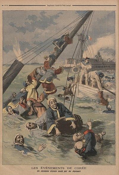 File:Chinese vessel sinking SinoJap War.jpg