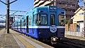 Choshi 3001 Choshi Station 20171125.jpg