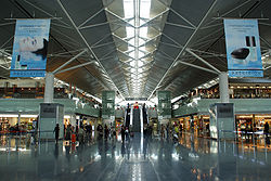 Chubu Centrair International Airport - Departure Lobby - 01.JPG