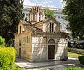 Church Theotokos Gorgoepikoos and Agios Eleytherios Athens, Greece.jpg