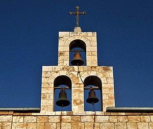 Al Husn - Al Husun Orthodox Church