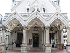 Church of Saint Peter and Saint Paul 3, Jan 06.JPG